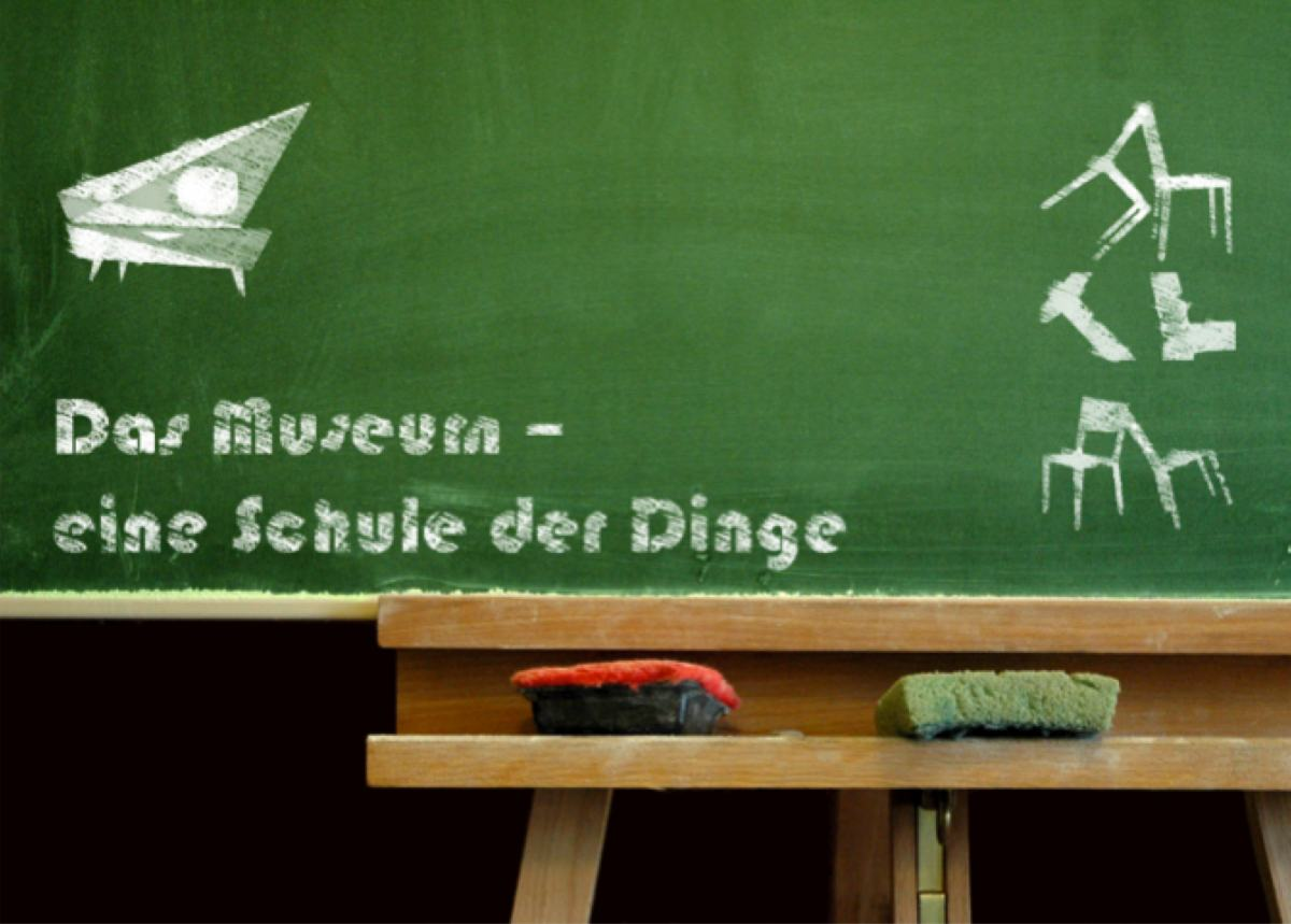 Logo Das Museum - eine Schule der Dinge